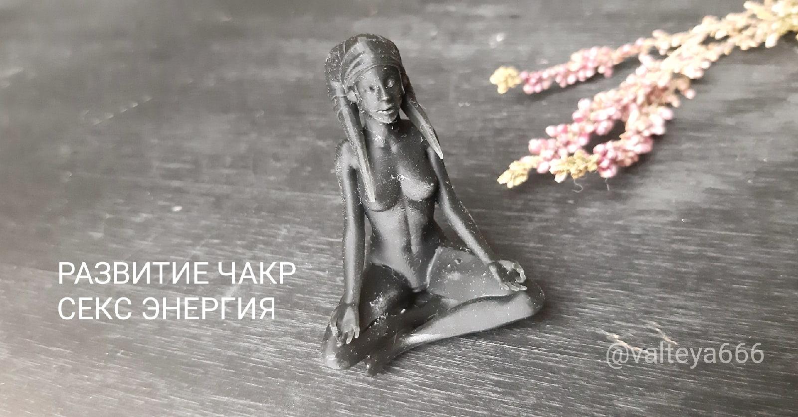 Хештег девушка на   Салон Магии и Мистики Елены Руденко. Киев ,тел: +380506251562 NS_-FxcBq1I