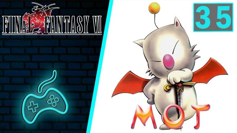 Final Fantasy VI Прохождение Часть 35 Мог Вор в Нарше Исчезающий монстр Интангир
