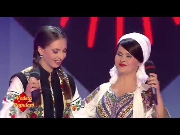 Simona Mazăre și Niculina Stoican - HAI LA BOTOȘANI