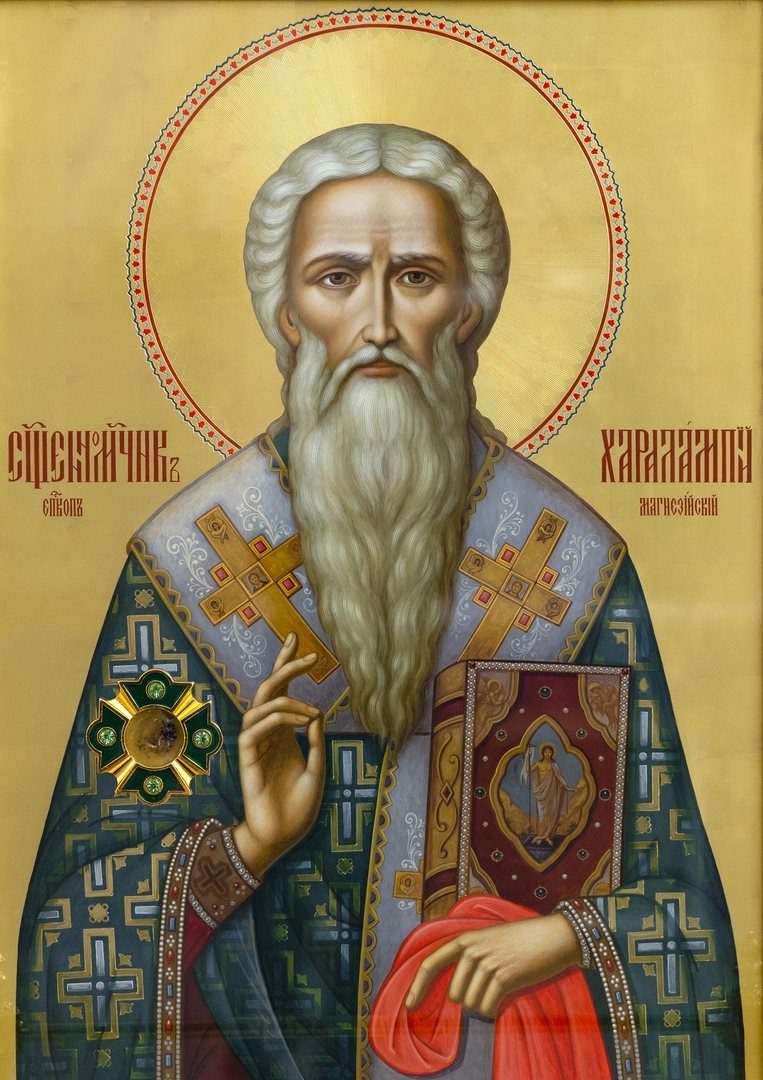 Священномученик Харалампий в нашем храме, изображение №3