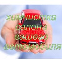 Фотография Василия Изместьева ВКонтакте