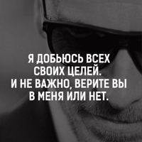 Личная фотография Vitaliy Goralechko