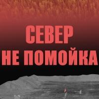 Фото Олега Лащенкова