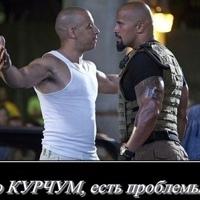 Фотография профиля Aian Akylbaev ВКонтакте
