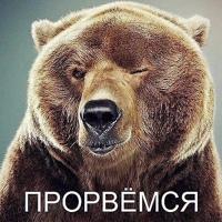 Фотография Михаила Пояркова ВКонтакте