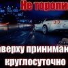 Вова Мезенин