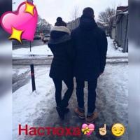 Личная фотография Максимки Петрова