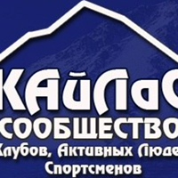 Логотип ПРОЕКТ КАЙЛАС: походы в горы, туры, восхождения