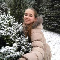 Фотография анкеты Карины Бурды ВКонтакте