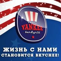 Логотип YANKEE Bar & Grill