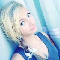 Фотография страницы Виктории Мироновой ВКонтакте
