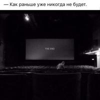 Личная фотография Ruslan Ruslan