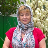 Личная фотография Ирины Василенко