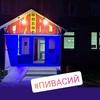 Саня Терёшкин