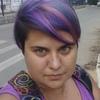 Юлия Собянина