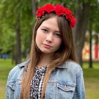 Фотография анкеты Каролины Сабировой ВКонтакте