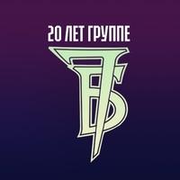 Клуб 7б в москве ночные клубы в клинцах