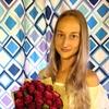 Аня Ермолина