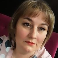 Фотография профиля Эльмиры Мусиной ВКонтакте