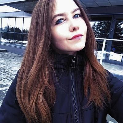Диана Горбунова, Бийск