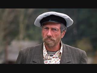 Любовь и голуби (1984) комедия популярный фильм