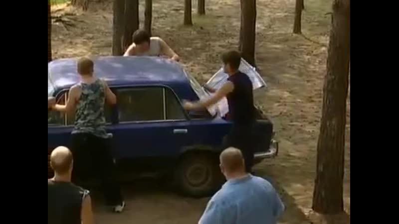 Верёвка из песка 2005 car crash scene