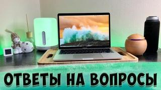 MacBook Pro на M1 - ЧТО С БЕСПЛАТНЫМИ ПРОГРАММАМИ, ОПЕРАТИВНАЯ ПАМЯТЬ, АНТИБЛИКОВОЕ ПОКРЫТИЕ, КАМЕРА