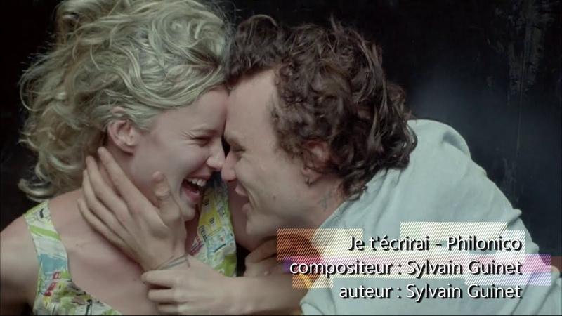 Philonico Je t'écrirai 💙 Chanson d'amour triste de Sylvain Guinet