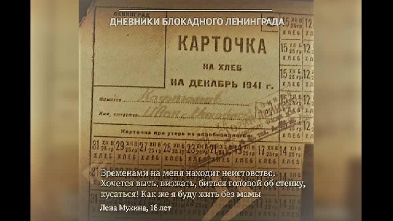 Подвигу твоему Ленинград Коршевская сельская библиотека