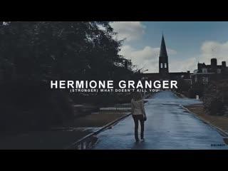 Hermione Granger - Stronger