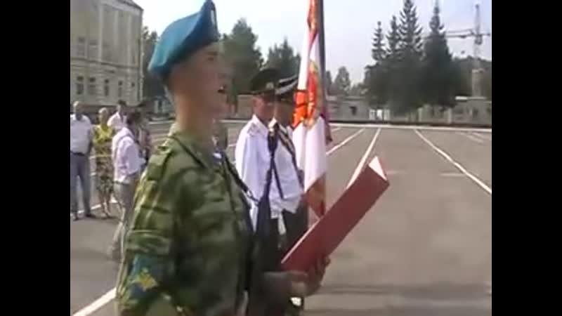 Присяга 234 полк