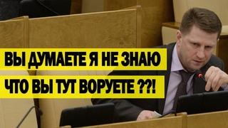 Речь Фургала которая ОШЕЛОМИЛА Всю Россию!!! Такого никто НЕ ОЖИДАЛ!!!