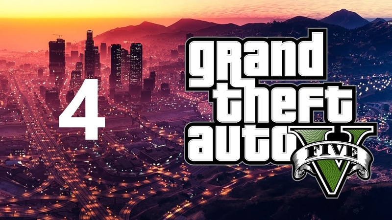 Grand Theft Auto V ► А вот и Тревор 4