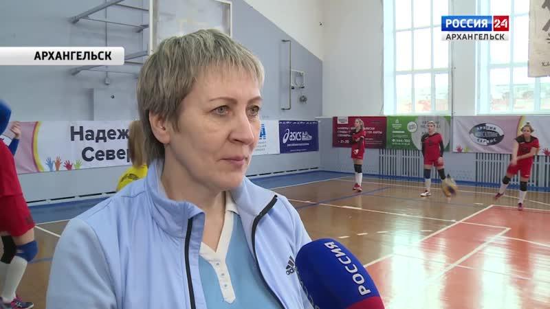 20200302 В Архангельске проходит 10 турнир по волейболу среди команд девочек Надежды Севера Формула спорта с Татьяной Вергилес