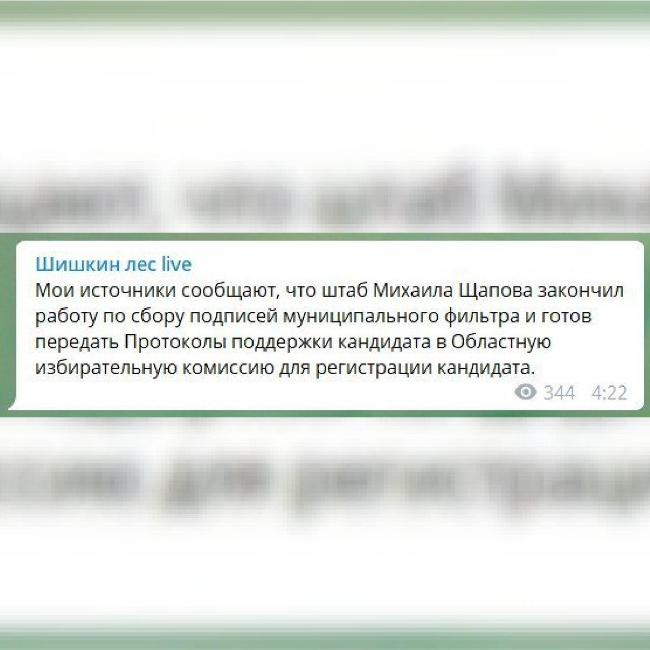 Выборы губернатора Иркутской области будут конкурентными!
