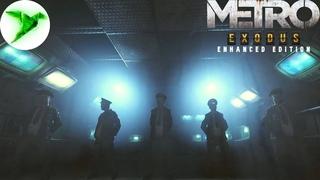 Metro: Exodus - Enhanced Edition #11 🎮 Доклад министру обороны