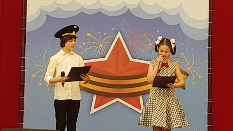 Объявление ведущих концерта Детского радио Алины Шемонаевой и Вани Демчука 11 мая 2019 года