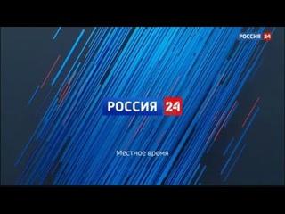 """""""Вести-Приволжье"""". Выпуск 29 июня 2021 года, 17:30"""