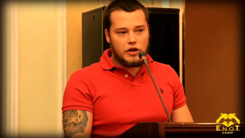 Алексей Мильчаков о Русской Общине