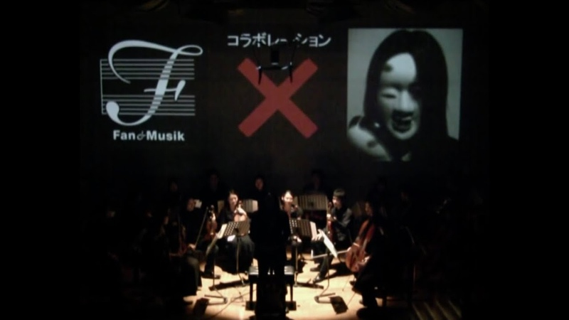 Canon Rock by Machiya with Strings Orchestra Sugimoto