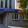 Архив новейшей истории Костромской области