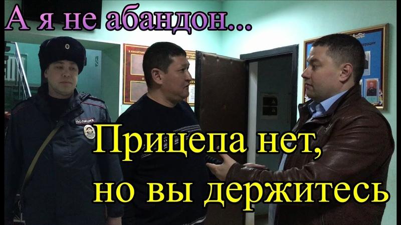 ч 11 Отжали по полицейски Астраханский спрут Полиция отжимает прокуратура прикрывает