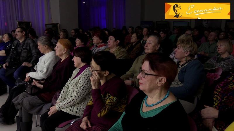 Концерт Алексея Свиридова и Ирины Вагнер Оперный дивертисмент