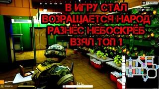 TOTAL LOCKDOWN - ЗАМЕС В НЕБОСКРЁБЕ ВЗЯЛ ТОП 1