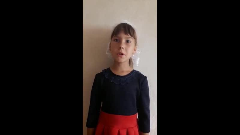 Найденова Елизавета