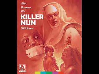 Killer Nun (AKA Suor Omicidi) (1979) 1080p [IT]