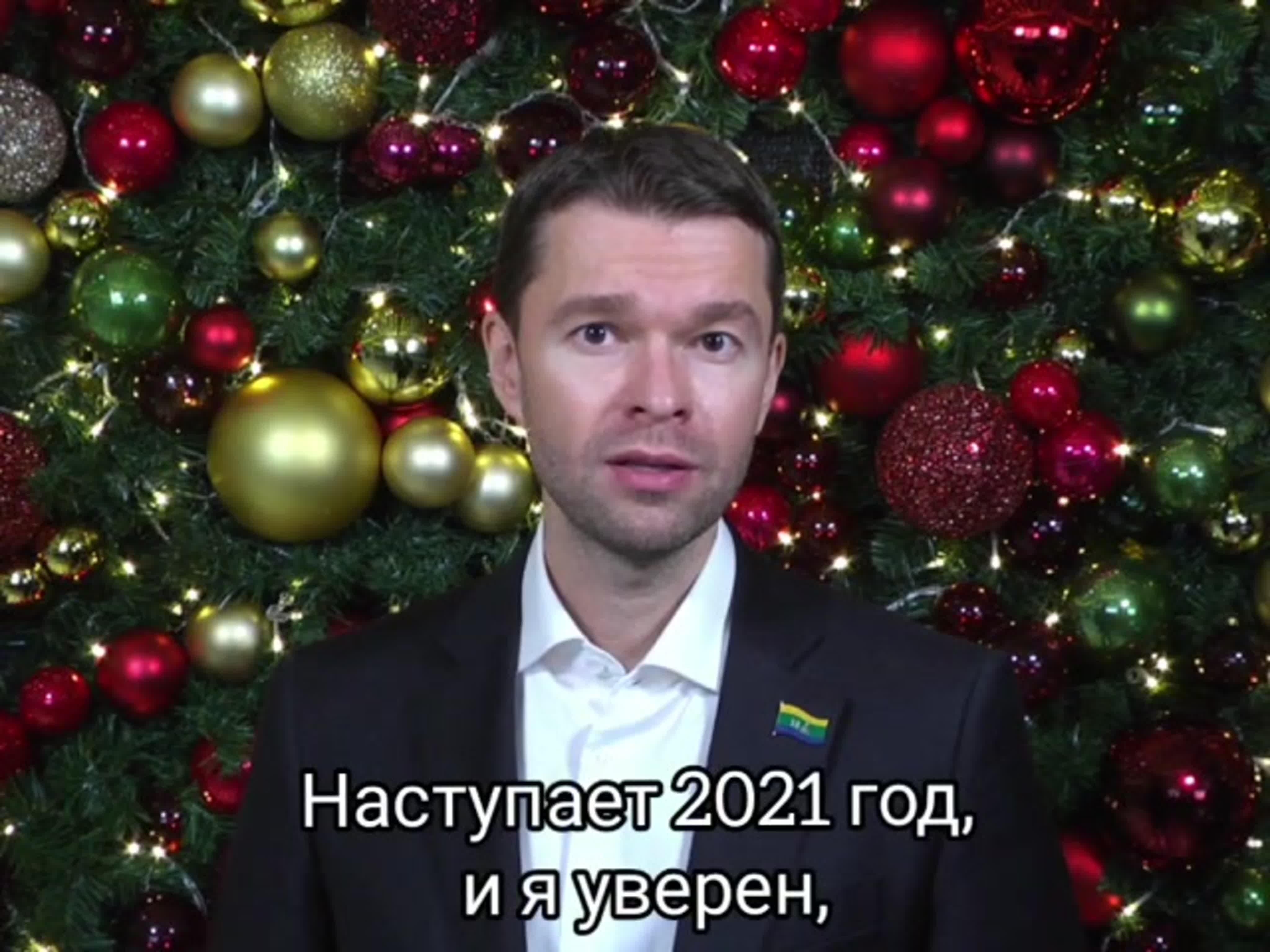 Дорогие друзья, с наступающим Новым годом! Желаю