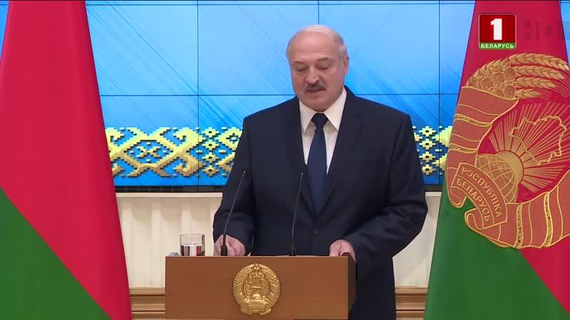 Встреча Президента Беларуси с политическим активом Телеверсия