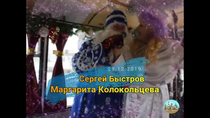 """Счастливый новогодний рейс 2020 Евпатория Уютное Евпатория""""❄"""