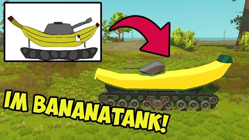 БОЛЬНЫЕ ФАНТАЗИИ ОЖИВАЮТ БананаТанк Строю ваши рисунки Креатив в Scrap Mechanic